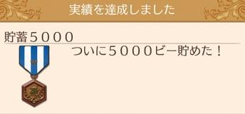Screenshot_20190101-073514.jpg