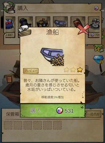Screenshot_20190630-072137.jpg