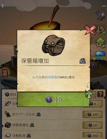 Screenshot_20190630-082702.jpg