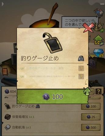 Screenshot_20190630-082924.jpg